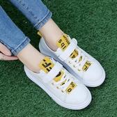 小白鞋女新款韓版學生百搭厚底鬆糕休閒運動鞋平底女鞋子