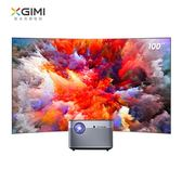 極米無屏電視H2 高清智能小型家用投影機1080P無線WIFI家庭投影儀NMS 台北日光