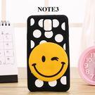 波點臉唇SAMSUNG GALAXY Note5  Note4  Note3手機殼 保護殼  手機套 軟套