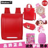 小學生書包男女生孩子1-3-4-6年級男雙肩包防水日本小學生的書包 3C優購
