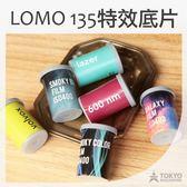 【東京正宗】 Lomography Revolog 系列 200~400 ISO 135 特效底片 共6款