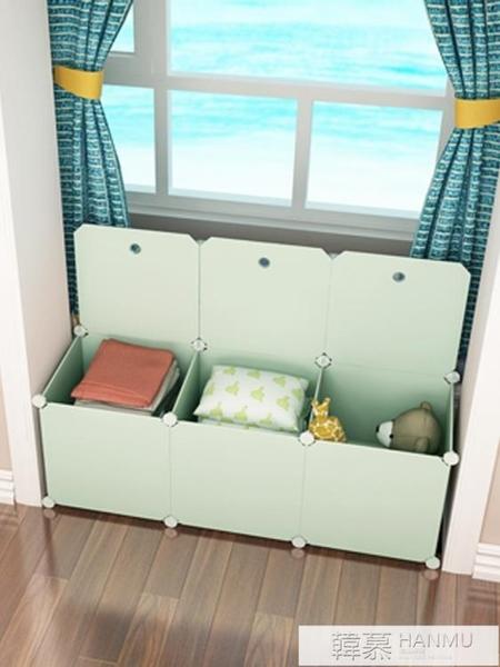 飄窗櫃陽台櫃矮櫃窗台收納簡易臥室地櫃自由組合置物架窗邊儲物櫃  女神購物節 YTL