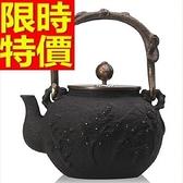 日本鐵壺-繁星幽林南部鐵器鑄鐵茶壺 64aj47[時尚巴黎]
