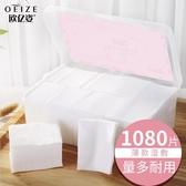 化妝棉卸妝棉純棉女1000片抽取式臉部用薄款補水濕敷專用紙巾盒裝