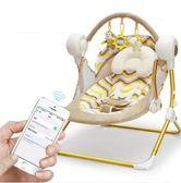 婴儿电动摇篮床牧川嬰兒搖椅寶寶電動搖籃床躺椅安撫椅搖搖椅 愛麗絲精品igo220V