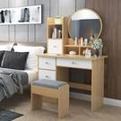 梳妝台 梳妝臺臥室現代簡約收納柜一體小型網紅風多功能簡易化妝桌子 2021新款