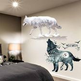 3D立體墻貼畫創意臥室墻上裝飾貼紙海報紙墻紙宿舍壁紙自黏大學生【艾琦家居】
