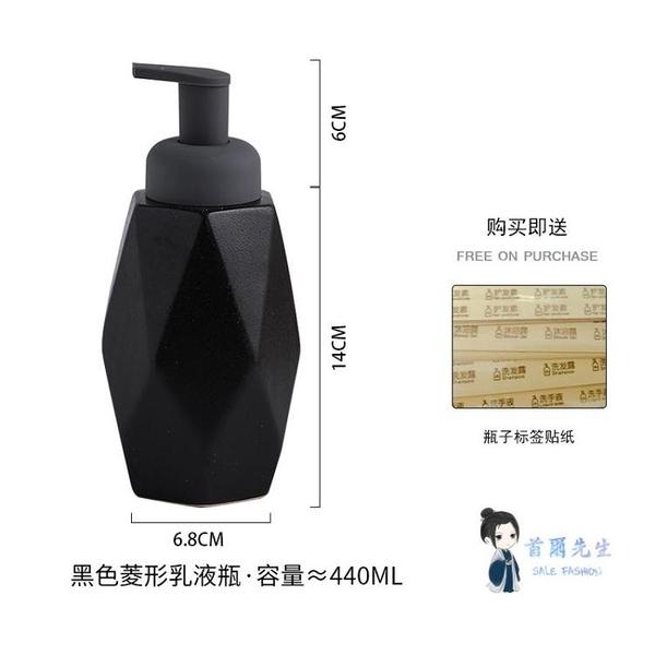 分裝瓶 樣板房浴室沐浴露瓶衛生間陶瓷洗手液瓶北歐分裝瓶泡沫乳液按壓瓶