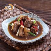 秘製香辣羊肉  180g/包