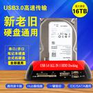 USB3.0多功能雙槽外接硬碟盒IDE/SATA雙介面行動硬碟底座2.5/3.5吋串口/並口帶讀卡器HUB移動盒
