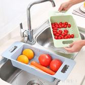 瀝水架瀝碗架可伸縮蔬菜收納筐置物架廚房水槽瀝水籃碗碟架花間公主YYS