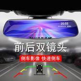 新款汽車載行車記錄儀單雙鏡頭高清夜視360度全景無線24小時監控 st2136『伊人雅舍』