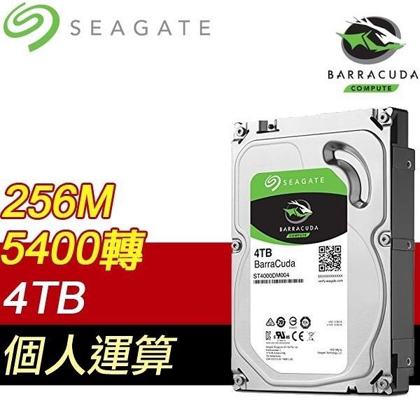【南紡購物中心】Seagate 希捷 新梭魚 4T 5400轉 256M SATA3 3.5吋硬碟(ST4000DM004-3Y)
