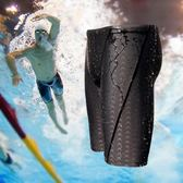泳褲游泳褲男士長五分專業速乾泳衣競速運動大碼泳裝成人溫泉     伊衫風尚