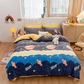 極柔牛奶絨保暖床包四件組-雙人-星空藍【BUNNY LIFE 邦妮生活館】