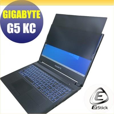 【Ezstick】GIGABYTE G5 KC 筆記型電腦防窺保護片 ( 防窺片 )