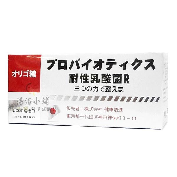 好益生乳酸菌粉劑食品 升級配方 60包入