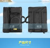 4k畫袋畫包多功能防水畫板袋 4開美術畫板包