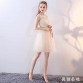 伴娘團姐妹裙2019新款伴娘服連身裙短款學生演出小禮服顯瘦女CC3588『美鞋公社』