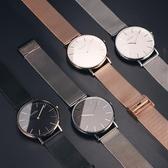 情侶對錶 超薄手錶男士石英錶學生正韓簡約潮流防水時尚男新品情侶 【降價兩天】