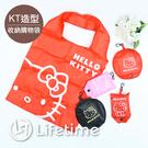 ﹝Kitty造型收納購物袋﹞正版 手提袋 收納包 折疊 購物袋 凱蒂貓〖LifeTime一生流行館〗
