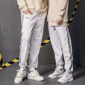 DADA SUPREME 反光裝飾街舞長褲-白-男女