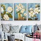 3副 現代簡約裝飾畫沙發背景墻壁畫餐廳無框畫抽象掛畫【匯美優品】