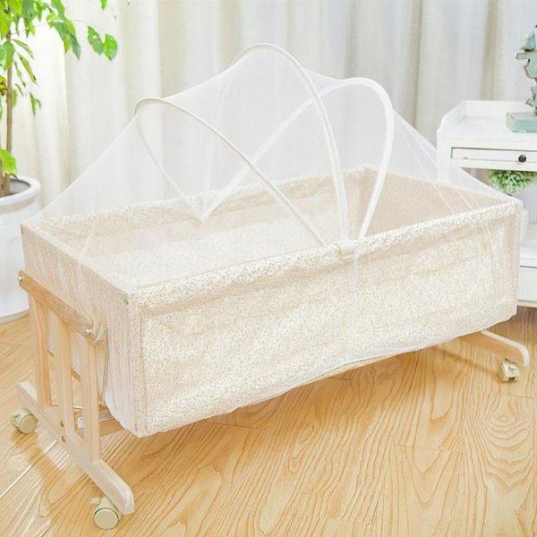 嬰兒搖床小搖籃床智能0-3歲新生兒安撫可折疊搖搖床睡籃WY