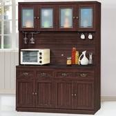 櫥櫃 餐櫃 CV-716-1 綺雅娜胡桃色5尺碗碟櫃【大眾家居舘】