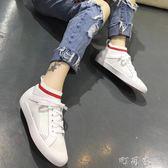 襪子鞋女百搭拼色小白鞋透氣網面針織韓版休閒嘻哈運動鞋 盯目家