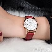 手錶 時尚皮帶女士手錶女簡約氣質日歷女表防水潮流學生石英表休閒腕表  美物 99免運