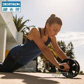 健腹輪腹肌輪健腹器卷腹輪健身輪男女健身器材家用靜音 CRO     泡芙女孩輕時尚