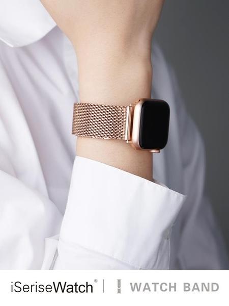 蘋果手錶錶帶iwatch4/3/2/1米蘭尼斯錶帶【英賽德3C數碼館】