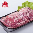 松香豬梅花肉片(300g/包)...