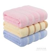 朵拉朵浴巾純棉成人柔軟吸水速幹不掉毛家用全棉男女裹巾2條裝 朵拉朵