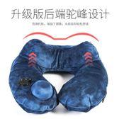 旅行枕頭護脖頸椎枕飛機靠枕成人旅游便攜按壓式自動充氣枕U型枕