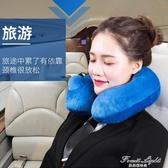 充氣枕 按壓自動充氣U型枕旅行常備神器便攜飛機靠枕頭空氣脖子護頸頭枕【果果新品】
