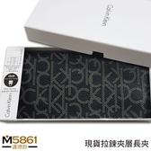 【CK】Calvin Klein 男皮夾 長夾 CK壓紋 雙鈔長夾 品牌盒裝+原廠提袋/黑色