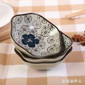 蘸料碟 6個裝調味碟子套裝 陶瓷個性創意咸菜盤小吃日式 家用餐具小盤子flb175【棉花糖伊人】