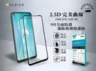HTC U20 5G/One X10 (X10u)《日本材料9H滿版玻璃貼玻璃膜》亮面螢幕玻璃保護貼玻璃保護膜鋼化膜鋼膜
