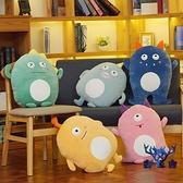 恐龍玩偶可愛生日禮物毛絨玩具床上睡覺被子兩用軟抱枕【古怪舍】