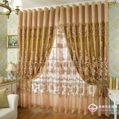 窗簾 2020年新款雙層大氣高檔窗簾成品歐式臥室全遮光布北歐客廳落地窗 【8折搶購】