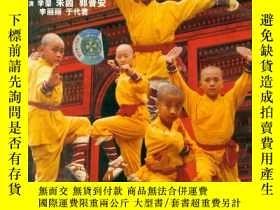 二手書博民逛書店少林好小子(DVD-PAL)(李蒙罕見朱茵 郭晉安)8224 袁