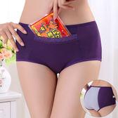 【01206】 竹纖維暖宮口袋防漏生理褲