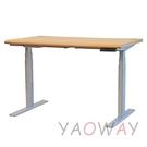 【耀偉】國產四段記憶 180x70桌面 智慧型電動升降桌(電腦桌/書桌/工作桌/會議桌)