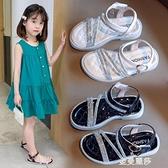 兒童涼鞋夏新款女童水鉆公主鞋小女孩韓版時尚軟底鞋中大童潮 雙十二全館免運