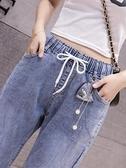 牛仔長褲 彈力休閒牛仔褲女夏季薄哈倫九分褲卷邊小腳褲子網紅老爹八分長褲