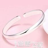 手鍊銀手鐲s999純銀女新款時尚簡約貴妃手環開口情侶學生手鍊送女友 新品