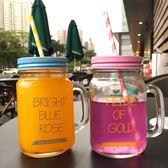 創意吸管梅森杯個性情侶彩色檸檬果汁飲料   玻璃水杯帶蓋公雞杯【端午節好康89折】