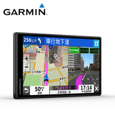 【GARMIN】DriveSmart 55 車用 5.5吋 衛星導航
